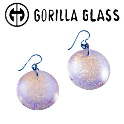 Gorilla Glass Deluxe Dichroic Eclipse Earrings (Pair)