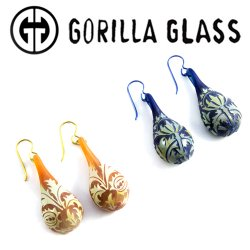 Gorilla Glass Torian Earrings (Pair)