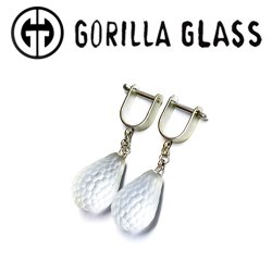 Gorilla Glass Small Martele Drops Ear Weights 8g (Pair)