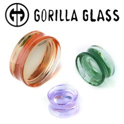 "Gorilla Glass Solid Double Flare Concave Plugs 1/2"" to 2"" (Pair)"