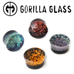 "Gorilla Glass Zoa Single Flare Plugs 0 Gauge to 1"" (Pair)"