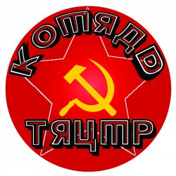 "Anti-Trump ""Komrad Trump"" Sticker Decal 4"" Round"