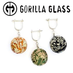 Gorilla Glass Torian Ball and Chain Ear Weights 8g (Pair)