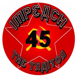 "Anti-Trump ""Impeach the Traitor"" Sticker Decal 4"" Round"
