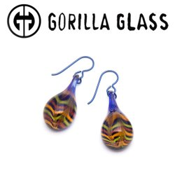 Gorilla Glass Feather Earrings (Pair)
